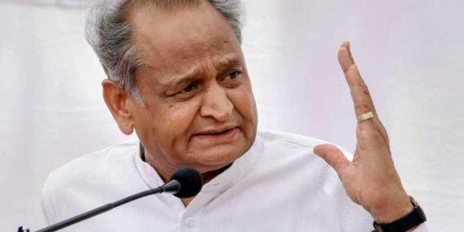 Rajasthan: Dark clouds threaten Gehlot government