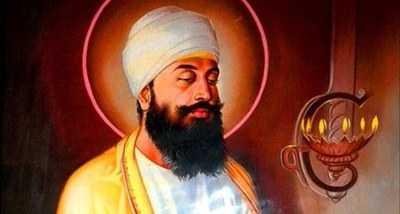 Martyrdom Day of Guru Tegh Bahadur being observed